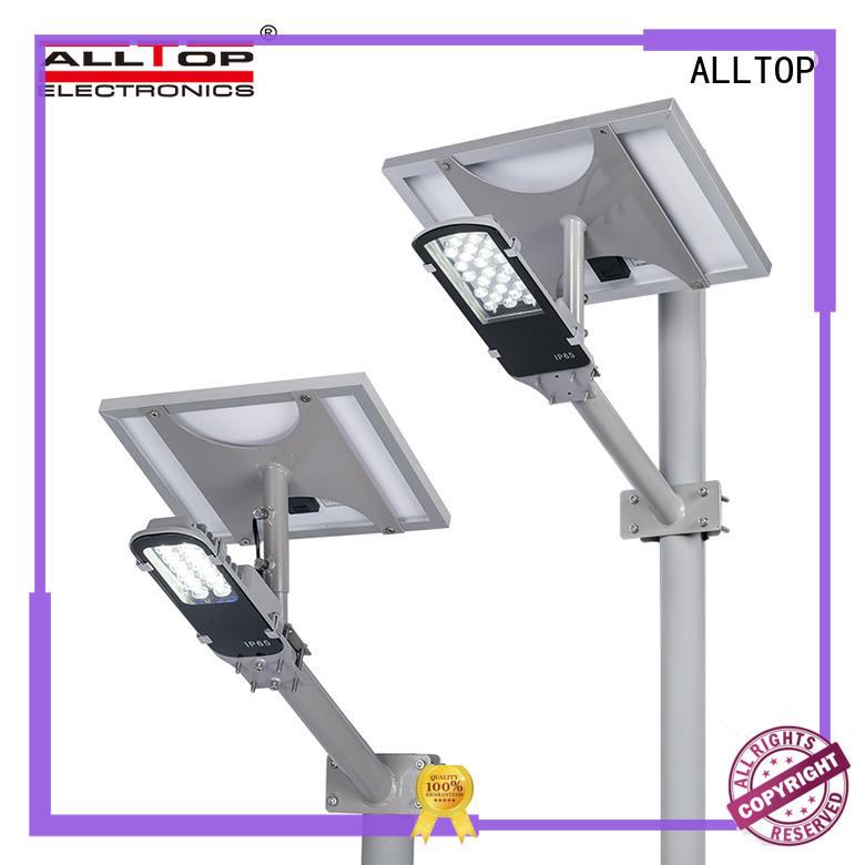ALLTOP factory price solar powered led street lights motion sensor for garden