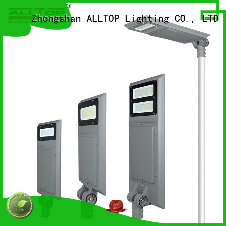 waterproof all in one solar street light factory wholesale for road