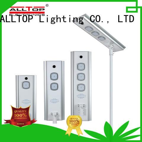 ALLTOP high quality all in one solar street light series for garden