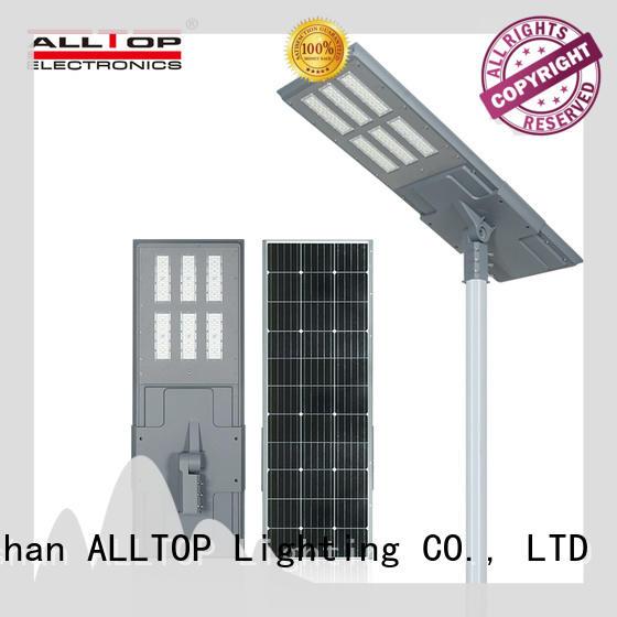 ALLTOP adjustable angle wholesale all in one solar led street light manufacturer for highway