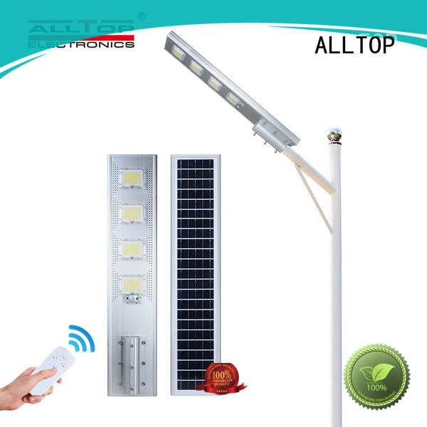 integrated solar lamp long lifespan for highway