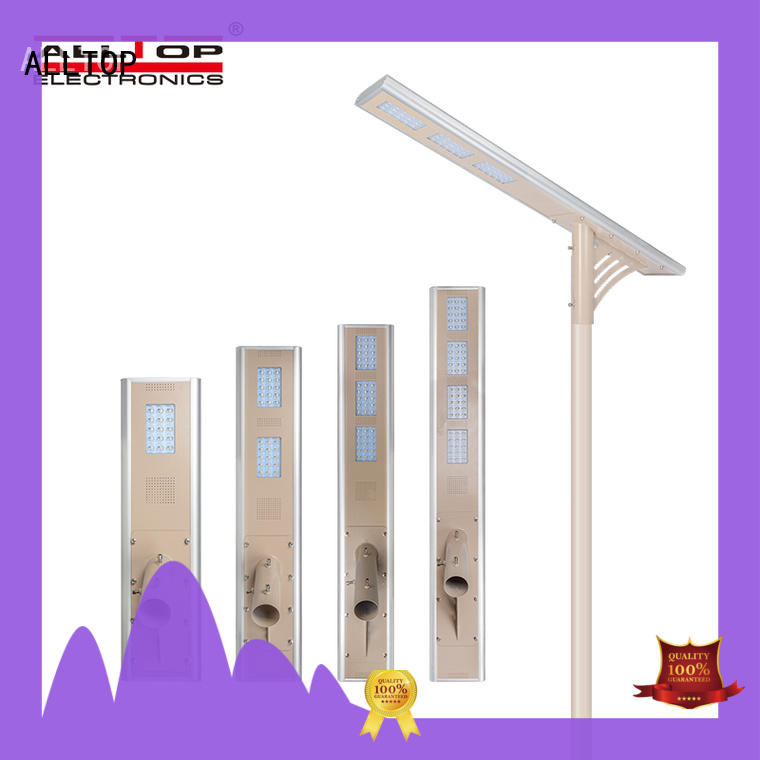 ALLTOP adjustable all in one solar street light manufacturer for garden