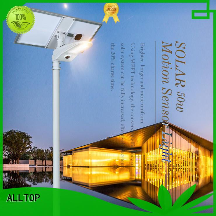 power solar led street light price popular for outdoor yard ALLTOP