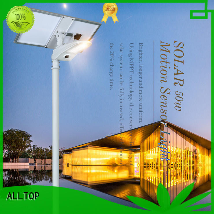 power solar led street light price popular for outdoor yard ALLTOP