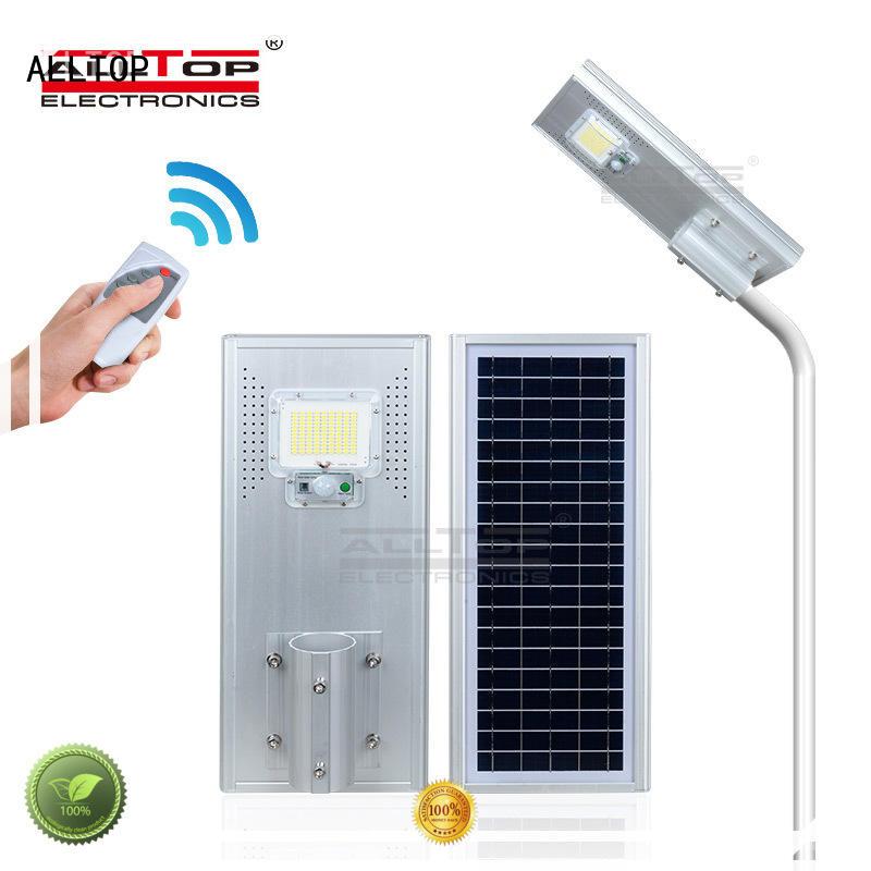 ALLTOP Brand motion street solar led solar street light