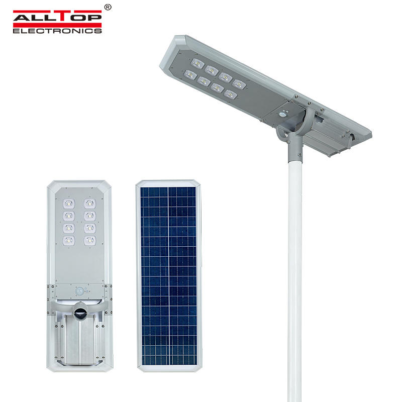 ALLTOP Outdoor intelligent integrated solar street light-1