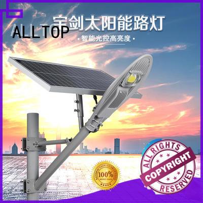best solar street lights die-casting for landscape ALLTOP