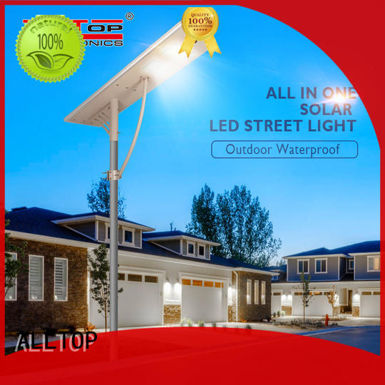 adjustable all in one integrated solar street light free sample for garden ALLTOP