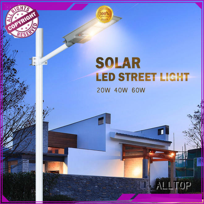 ALLTOP outdoor integrated solar light free sample for highway