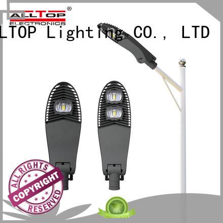 led cobra head street light for high road ALLTOP