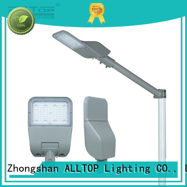 waterproof customized 60w integrated solar street light for business for park